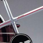 十字型フレームを確かなものにしたジウジアーロデザインの自転車「BLOUSON」