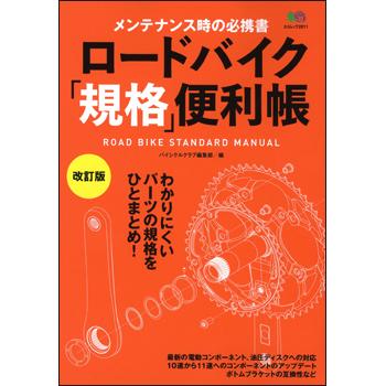 140318_rb_kikaku_kai