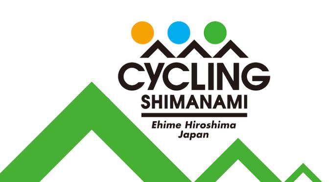 140331_shimanami_c