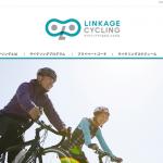 アテネオリンピック代表の田代恭崇さんが、サイクリングイベントやスクール、コーチングを行う「リンケージサイクリング」を創業、藤沢市片瀬にクラブハウスもオープン予定!