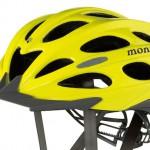 モンベルから自転車用ヘルメットが出ていた