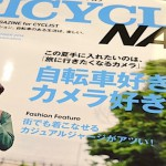 BICYCLE NAVI NO.77 発売中!