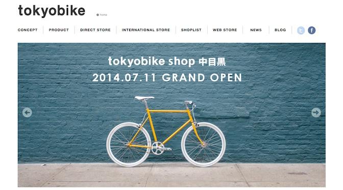 tokyobike_nakameguro