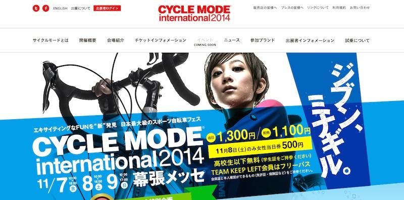 140924_mode