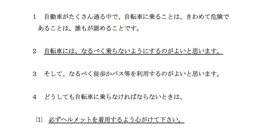 141003_kamoshi_c