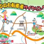 兵庫県播磨地域に70kmの自転車道が完成