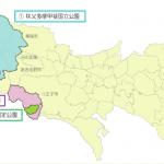 東京都が「東京都自然公園利用ルール(案)」への意見を募集中