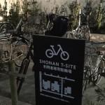 湘南T-SITEの駐輪場と自転車レーンをちょっとだけ紹介