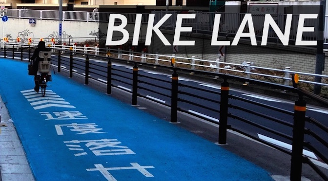 bikelane_c