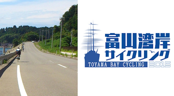 toyama_wangan_c