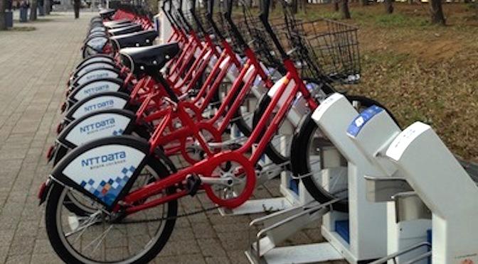 ドコモ レンタル 自転車