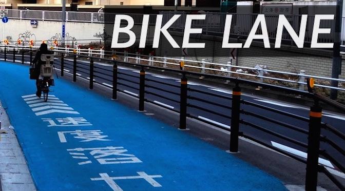 150327_bikelane_c