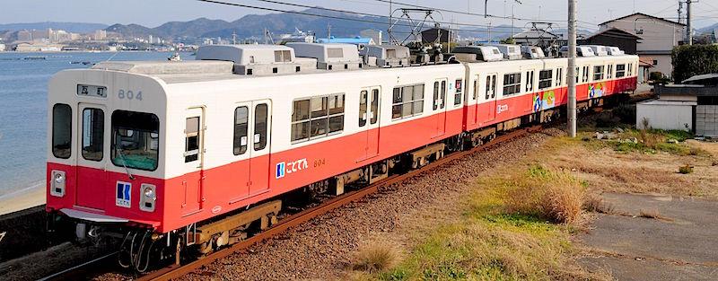 3両編成で運行される志度線の電車(ことでんのWebサイトより)