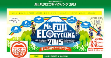 mtfuji_eco
