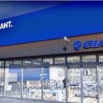 国内17店舗目のジャイアントストアとして「ジャイアントストア堺」がオープン