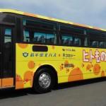 客貨混載バスから感じる「自転車+バス」の可能性