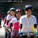 四万十川を走ろう!伊予銀行がYouTubeに「サイクリング・パラダイスえひめ(松野町・四万十川)篇」を公開