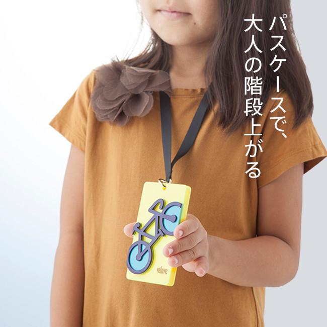 ストラップタイプ ©velove.jp