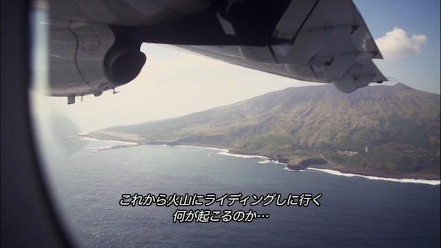 miyakejima_002