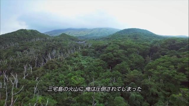 miyakejima_003