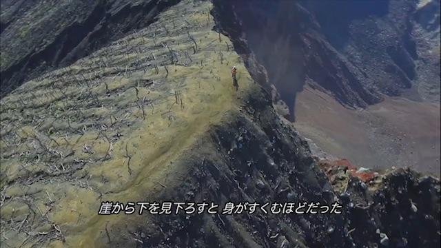 miyakejima_004
