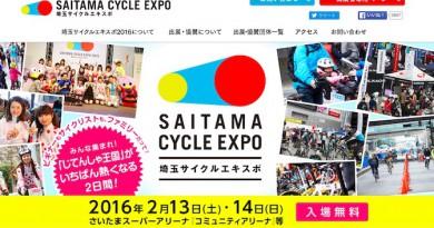 saitama2016_c