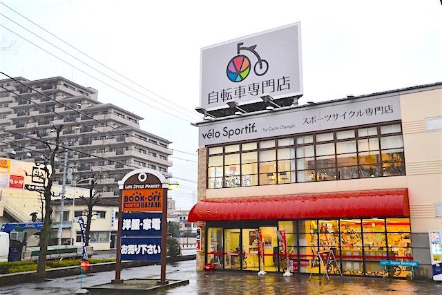 「サイクルOlympic 綱島樽町店」および「velo sportif」店舗外観