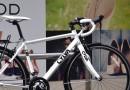 BRI-CHAN:自転車通勤やツーリングにぴったりな実用系ロード「CYLVA D18」