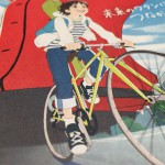 コネタ:惜しい!自転車イラスト