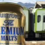缶ビール1本飲んでアルコールが分解されるまで何時間?