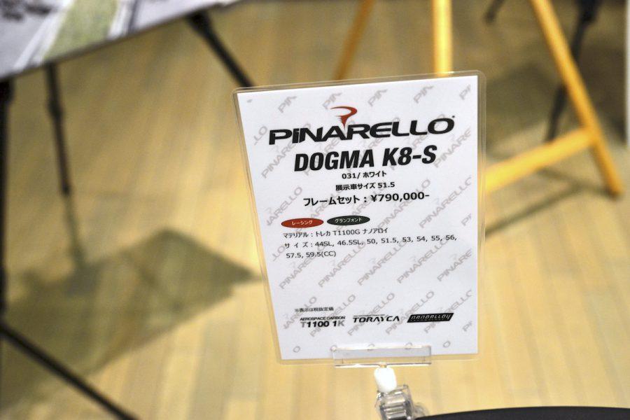 DOGMA K8-S