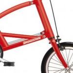 ブリヂストンサイクルとドコモ・バイクシェアがサイクルシェアリング事業で共同開発を発表、新しい折り畳み自転車も投入予定