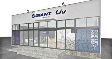 giant_store_maebashi_01_c