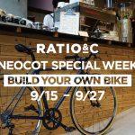 ブリヂストンサイクルのコンセプトショップ RATIO &Cが「秋のNEOCOT SPECIAL WEEK」を開催