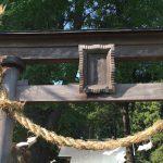汁守神社と飯守神社