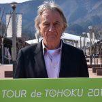 ポール・スミスが「ツール・ド・東北 2017」オフィシャル・チャリティー・サイクルジャージをデザイン
