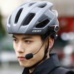 【週末PR特集】サイクリング専用のインカムでライド中のコミュニケーションを円滑に!【サイカム】