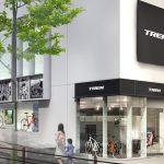 2018年3月9日(金)オープン:中部地方初となるトレック直営店「TREK Bicycle名古屋星が丘テラス」