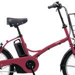 パナソニックがIoT電動アシスト自転車の実証実験を開始