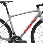 GIANT 2020年モデル:ワイドなタイヤで快適性を高めたロードバイク「CONTEND AR」