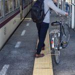 [富山]電車から自転車が出てきた